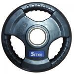 แผ่นน้ำหนักเหล็กหุ้มยาง : SK Fitness ขนาดรู 2 นิ้ว หนัก 1.25 กก.