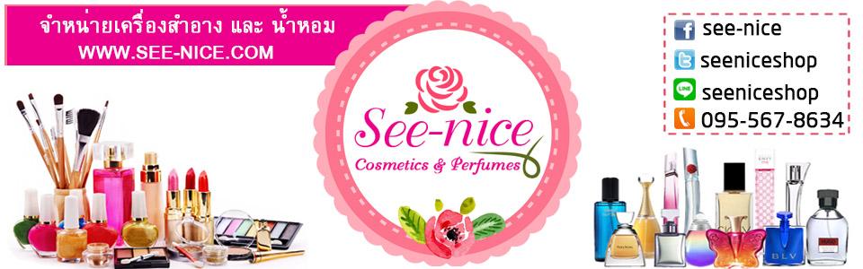 see-nice.com