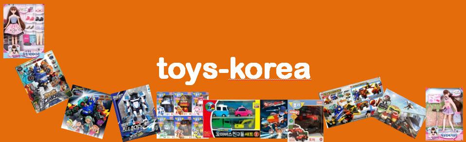 จำหน่ายสินค้าของแท้จากเกาหลี ของเล่นเด็ก ตุ๊กตา ฟิคเกอร์/โมเดล
