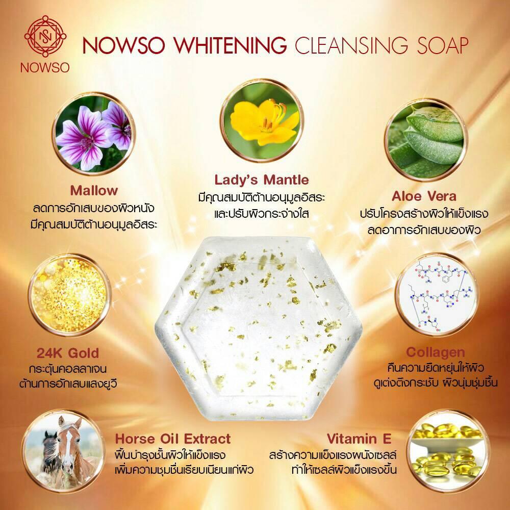 nowso whitening