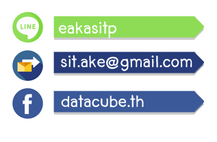 https://www.facebook.com/datacube.th