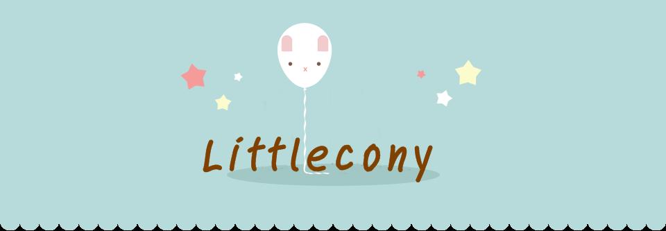 Littlecony เสื้อผ้าเด็ก