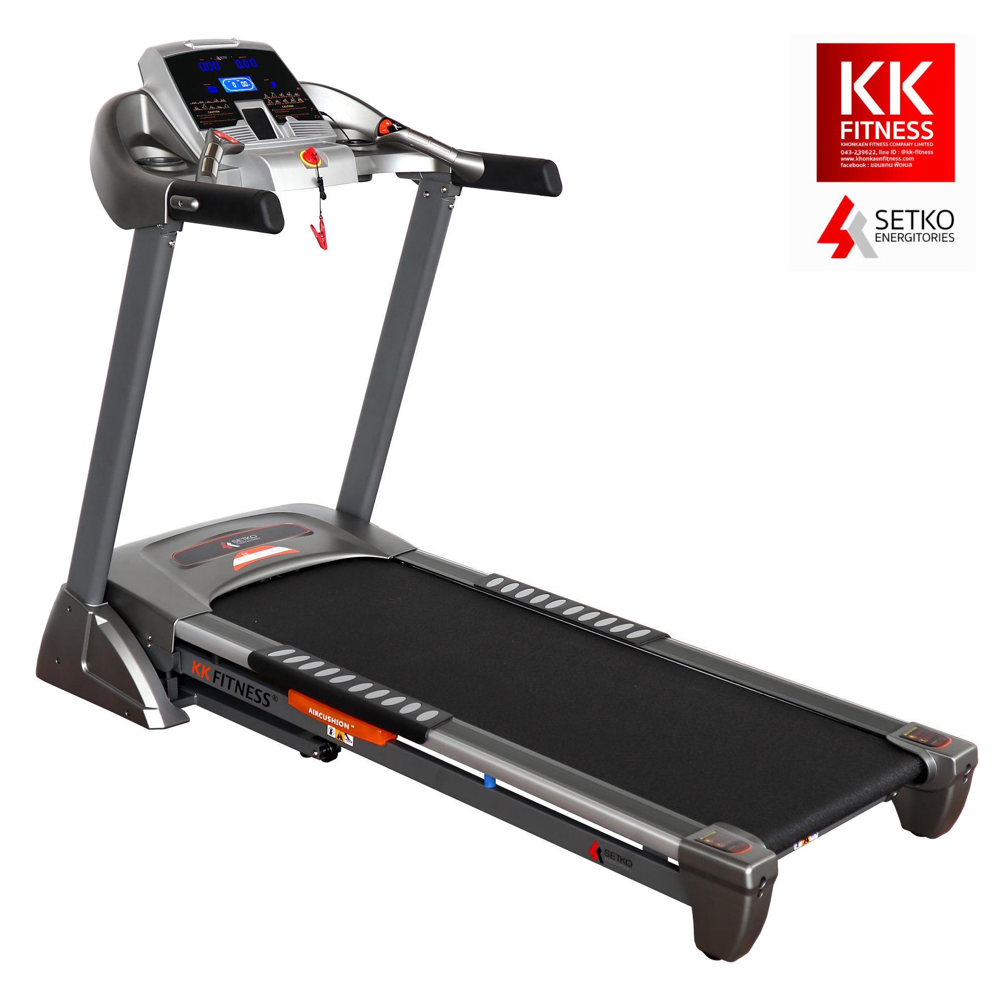 ลู่วิ่งไฟฟ้า : Setko SK5814 - 3 HP