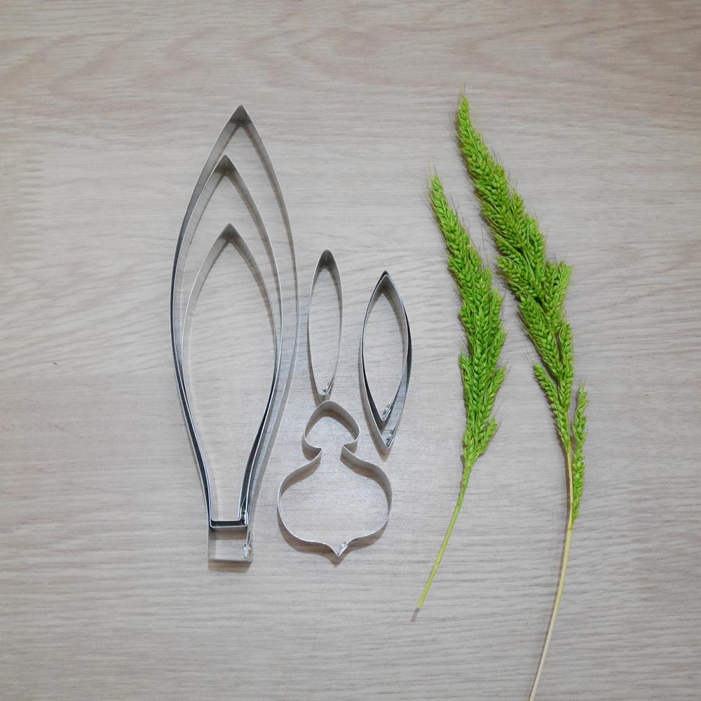 พิมพ์ตัด ไบโนซ่า (Binosa cutter)