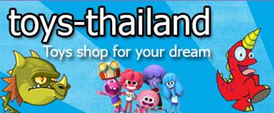 http://www.toys-thailand.com