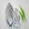พิมพ์ตัด เนตรศิริแว็กซี่ (Netrasiri Waxy cutter)