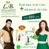 LB9 ต้นหอม 1 กล่อง + LB1 มะตูม 1 กล่อง สำหรับผู้ที่มีน้ำหนักน้อยกว่า 60 kg. ส่ง EMS ฟรี