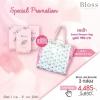 Bloss Jeli Booster 3 กล่อง แถมฟรี กระเป๋า Sweet Blossom Bag มูลค่า 990 บาท กระเป๋าแสนสวย ใสของได้จุใจ