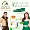 LB9 ต้นหอม 2 กล่อง + LB1 มะตูม 1 กล่อง สำหรับผู้ที่มีน้ำหนักเกิน 60 kg. ส่ง EMS ฟรี
