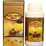 นมผึ้ง wealthy health royal jelly 6%10HDA 33 mg ขนาด 120 เม็ด (เข้มข้นกว่าตัวที่พี่โดมทาน)