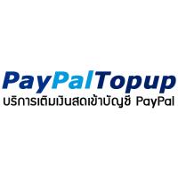 ร้านเติมเงิน PayPal
