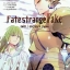 FATE/STRANGE FAKE เล่ม 1
