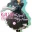 Gun Princess (กันพรินเซส) เล่ม 2