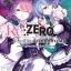 (สั่งซื้อล่วงหน้า) Re:ZERO รีเซทชีวิต ฝ่าวิกฤตต่างโลก (คอมมิค) บทที่ 2 เล่ม 1