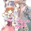 Sugar Apple Fairy Tale (ชูการ์แอปเปิ้ล แฟรี่เทล) เล่ม 5