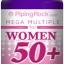 วิตามินและแร่ธาตุรวม สำหรับผู้หญิง 50+ ( WOMEN 50+'S MEGA MULTIPLE ) 100 แคปเล็ทเคลือบ