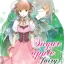 Sugar Apple Fairy Tale (ชูการ์แอปเปิ้ล แฟรี่เทล) เล่ม 4