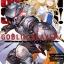 Goblin Slayer! เล่ม (คอมมิค) 1