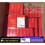 1 กล่อง กล่องละ 960 บาท ส่งฟรีEMS+ของแถม