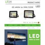 โคมฟลัดไลท์ LED 200W DL lumi FLSMD01-200-BK-DL