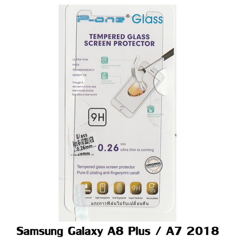 p-one ฟิล์มกระจก Samsung Galaxy A8 Plus / A7 2018