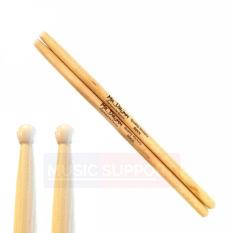 ไม้กลอง Mr.Drumm GW5B N