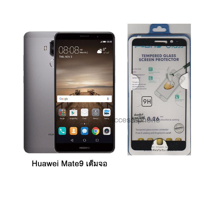 P-one ฟิล์มกระจกเต็มจอ Huawei Mate 9 สีดำ