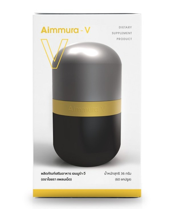 Aimmura V เอมมูร่า วี
