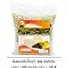 ส้มแขก พริกไทยดำ 500 มิลลิกรัม 1000 แคปซูล