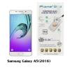 P-one ฟิล์มกระจก Samsung Galaxy A5(2016)