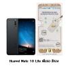 p-one ฟิล์มกระจก Huawei Mate 10 Lite เต็มจอ สีทอง