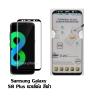 P-one ฟิล์มกระจก Samsung Galaxy S8 Plus เต็มจอ ขอบโค้ง (สีดำ)