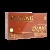 ดีมุนด์ D-mund