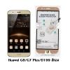 P-one ฟิล์มกระจกเต็มจอ Huawei G8/G7 Plus/D199 สีทอง