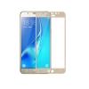 P-one ฟิล์มกระจก Samsung Galaxy J5 Prime เต็มจอ (สีทอง)