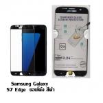 P-one ฟิล์มกระจก Samsung Galaxy S7 Edge เต็มจอ สีดำ
