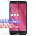 P-one ฟิล์มกระจก Zenfone Go(ZB552KL)