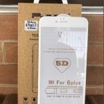 P-One ฟิล์มกระจกนิรภัย iPhone 6 PLUS/6s PLus แบบ 5D เต็มจอ ขอบโค้ง (สีขาว)