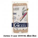 A+ ฟิล์มกระจก Zenfone 3 Laser(ZC551KL) เต็มจอ สีทอง