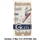 A+ ฟิล์มกระจก Zenfone 3 Max 5.5 (ZC553KL) เต็มจอ สีทอง