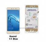 P-one ฟิล์มกระจกเต็มจอ Huawei Y7 สีทอง