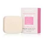 Whitening Body Soap