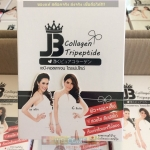 JB Collagen Tripeptide เจบี คอลลาเจน Authorized Dealer ชำระเงินปลายทางถึงบ้านฟรี ทั่วไทย