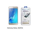 P-one ฟิล์มกระจก Samsung Galaxy J5(2016)