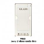 ๋Jdo ฟิล์มกระจก Wiko Jerry 2 เต็มจอ ขอบนิ่ม สีขาว