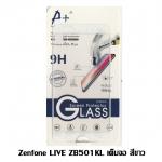 A+ ฟิล์มกระจกเต็มจอ Zenfone Live 5.0 ZB501KL เต็มจอ สีขาว