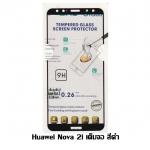 P-one ฟิล์มกระจกเต็มจอ Huawei Nova 2i สีดำ