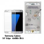 P-one ฟิล์มกระจก Samsung Galaxy S7 Edge เต็มจอ สีขาว