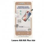 p-one ฟิล์มกระจก Lenovo K8 Plus เต็มจอ ทอง