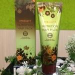 HyBeauty Nutrition Hair Pack ครีมหมักผม ไฮบิวตี้ นูทริชั่น แฮร์ แพค